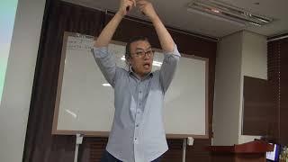 신원범교수의  뻔뻔 근육학 1