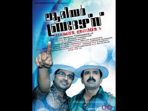 Lumiere Brothers 2012: Full Malayalam Movie
