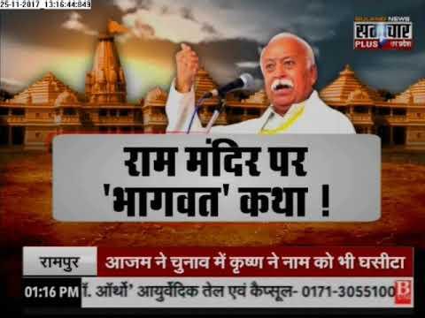 Live News Today: Humara Uttar Pradesh latest Breaking News in Hindi | 25 Nov