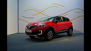 видео Renault Arkana - что это значит?