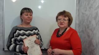 Школа бухгалтеров и аудиторов Интервью с Рейбант Ольгой Вручение сертификата Профбухгалтера