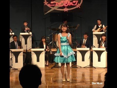 恋、はじめまして( 岡田有希子)cover ♪ のん子(ダン石田とニューブリッコ)