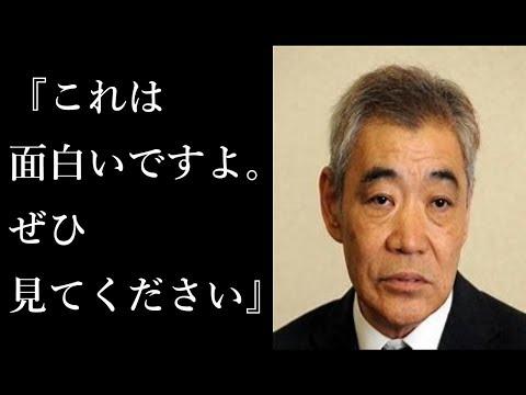 この動画では俳優の柄本明さんが、妻の角替和枝さんの逝去後に行っていた行動が悲しくなってくるような内容の記事を引用して、作らせて頂き...