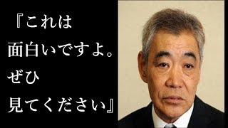 この動画では俳優の柄本明さんが、妻の角替和枝さんの逝去後に行ってい...