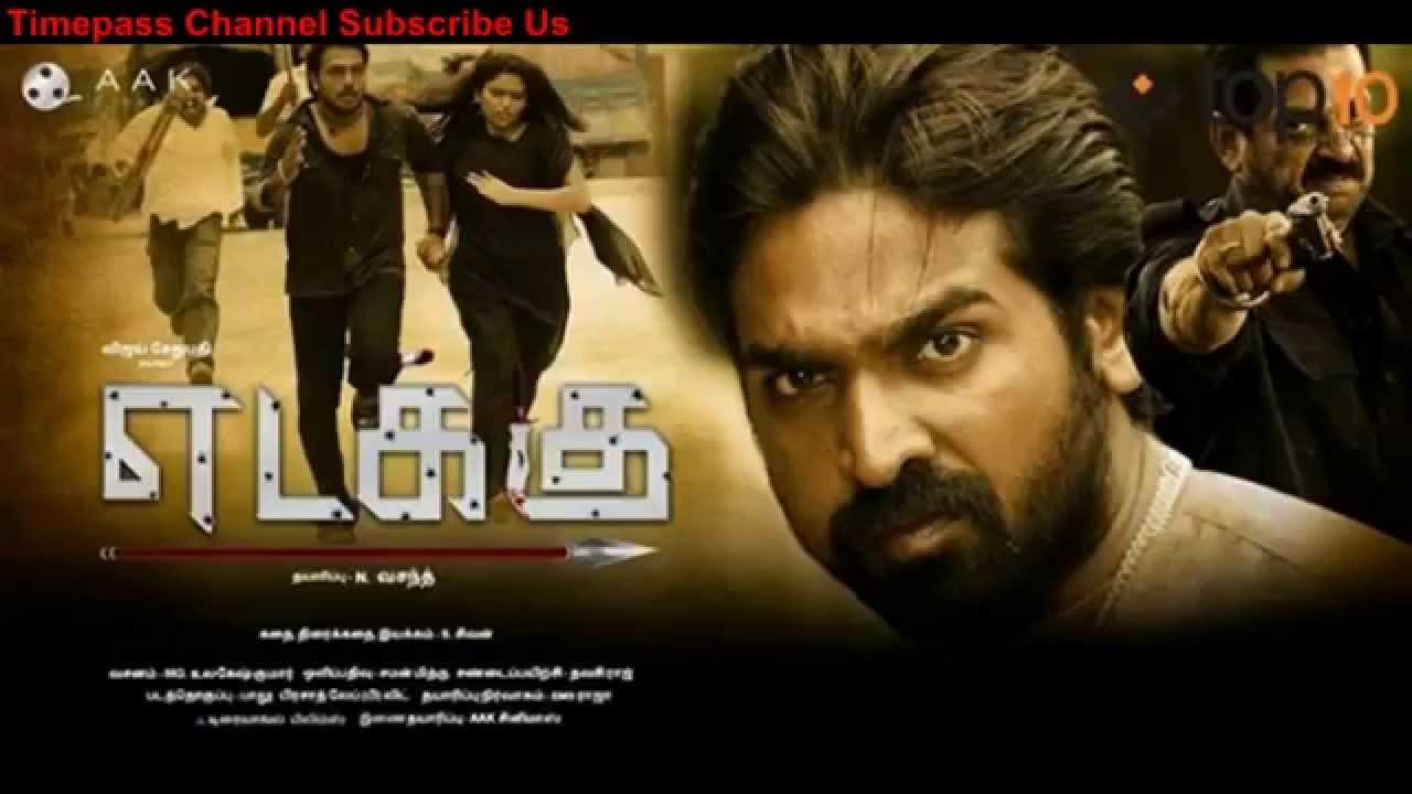 sethupathi s edakku movie first look tamil new movies   youtube