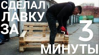 як зробити лавку на балконі
