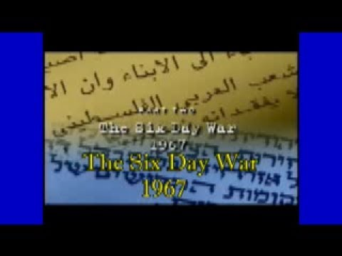 Best six day war documentary