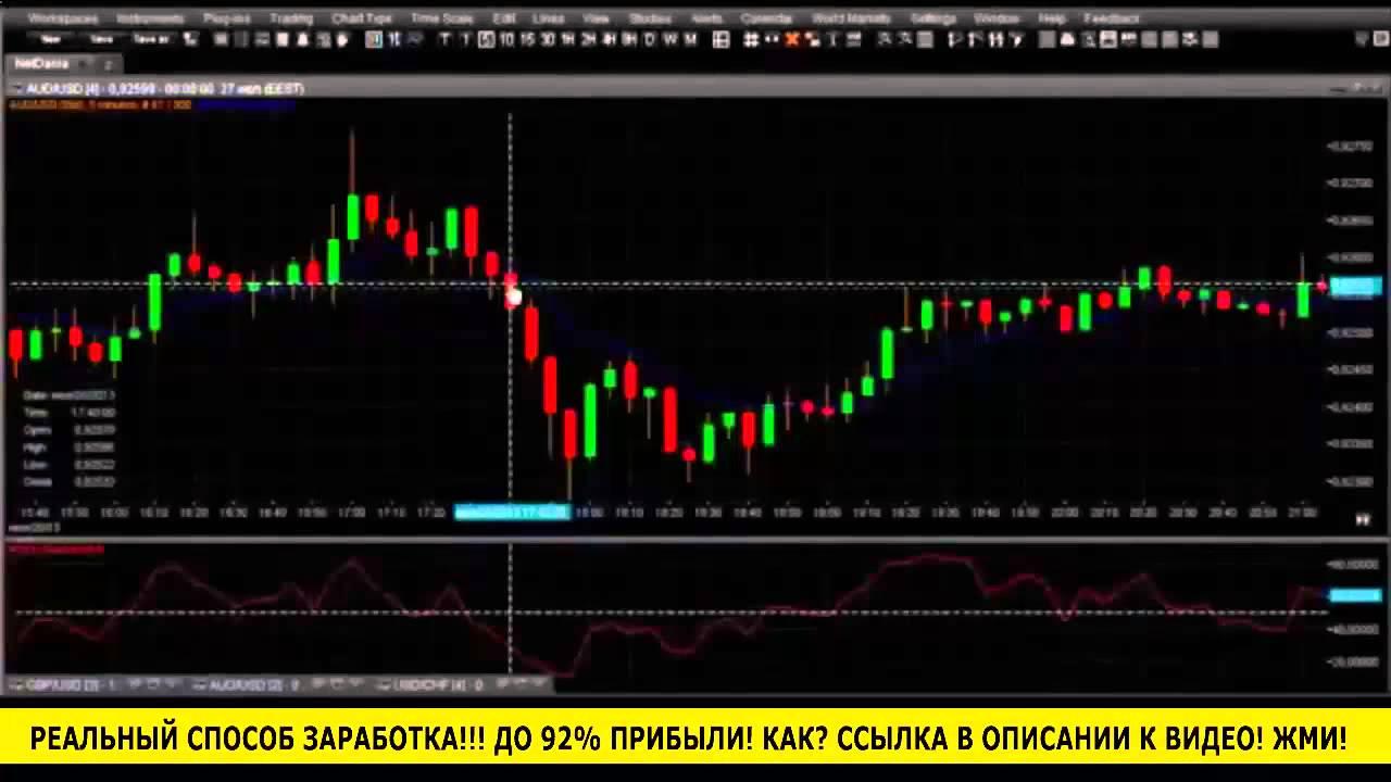Торги криптовалютой-8