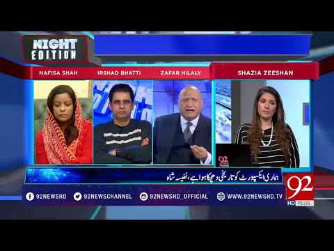 Nawaz, Maryam Request To Visit London Rejected !!!