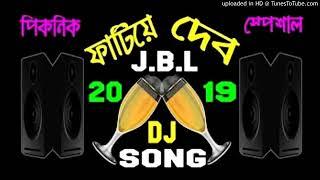 Bollywood Non Stop Aankh Marey   Ranveer Singh Bollywood Non Stop Dj Remix 2019