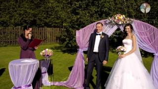 !Выездная регистрация брака  Регистратор Надежда