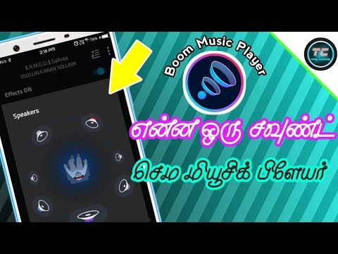 Best Full Bass Music Player With 3D Surround Sound and EQ For