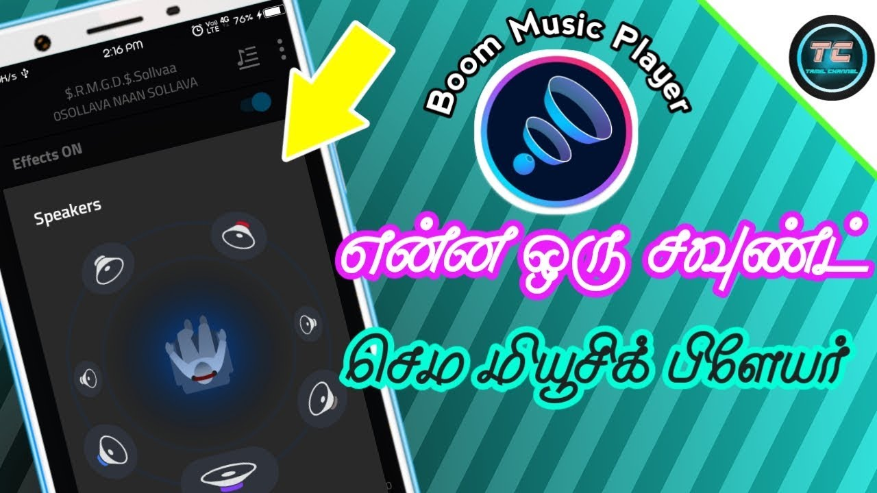 Best Full Bass Music Player With 3D Surround Sound and EQ For Android in  Tamil