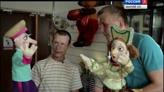 Редкие кадры – Создатели театральных кукол