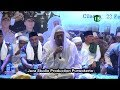 Download Habib Luthfi Bin Yahya : Doa & Dzikir Pilkada Damai, Mapolres Cilacap 2018 MP3 song and Music Video