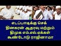Popular Videos - Tamil Nadu & Politics of Tamil Nadu