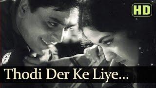 Thodi Der Ke Liye Mere Ho Jao - Akeli Mat Jaiyo - Rajendra Kumar & Meena Kumari - Old Hindi Song