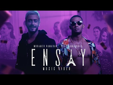 Mohamed Ramadan & Saad Lamjarred - Ensay [Music Video] /     -