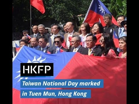 Hundreds attend Taiwan National Day ceremony at beleaguered Tuen Mun Red House