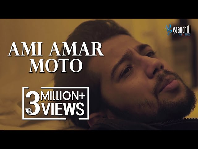Ami Amar Moto | Bioscope Original Film Pizza-Bhai OST | Pritom Hasan | Nuhash | Bangla New Song 2018