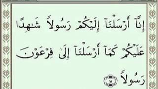 073-almuzzammil-sudais-shuraim