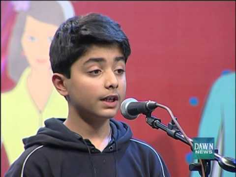 11th DAWN in Education National Spelling Bee Championship
