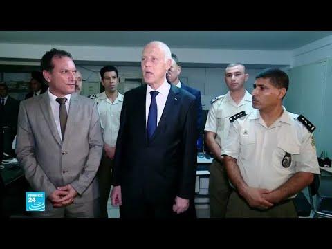 جهود تونسية للحد من الهجرة غير الشرعية  - 15:57-2020 / 8 / 4