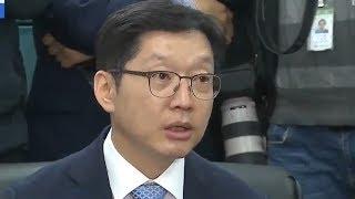 김경수, 경남지사 출마선언 전격 취소…이유는?