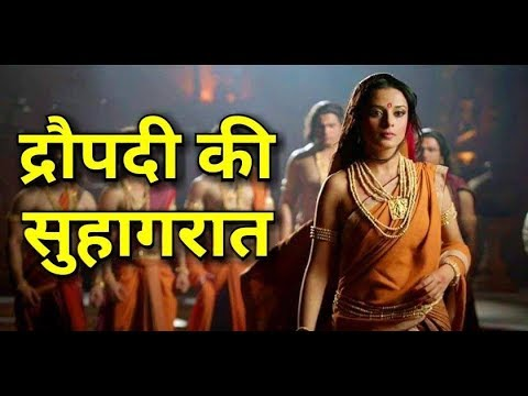 mahabharat story in hindi pdf