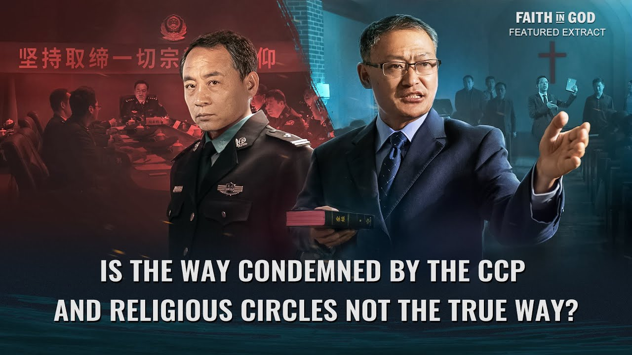 """Gospel Movie Extract 2 From """"Faith in God"""": Is the Way Condemned by the CCP and Religious Circles Not the True Way?"""