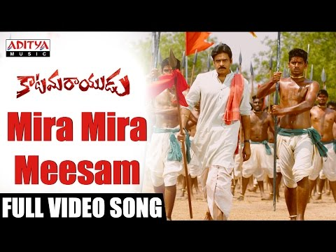 Mira Mira Meesam Full Video Song || Katamarayudu Video Songs || PawanKalyan || ShrutiHaasan ||  Anup