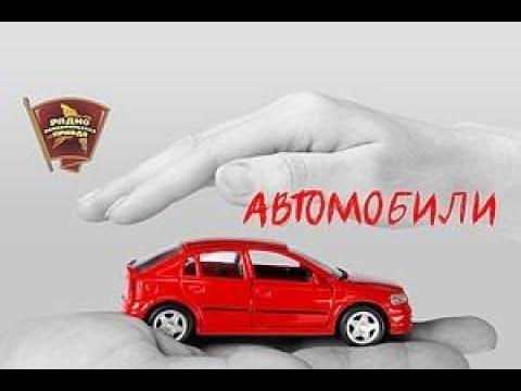 Авто на прокат на 3 мин в Челябинске