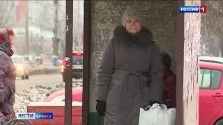 В Брянске вызвала бурное обсуждение новость об отмене маршруток