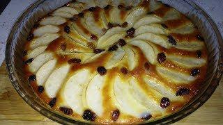 Olmali Pirog - Яблочный пирог