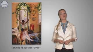 Русский 6 кл Описание помещения