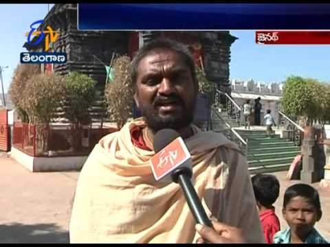 Etv Special Story On Historical Jainath Temple In Adilabad
