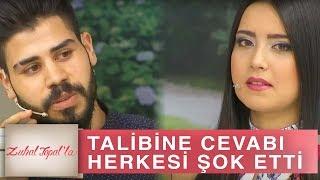 Zuhal Topal'la 208. Bölüm (HD) | Gamze Yeni Talibine Verdiği Cevapla Herkesi Şaşırttı!