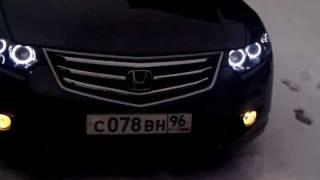Honda Accord Светодиодный тюнинг оптики