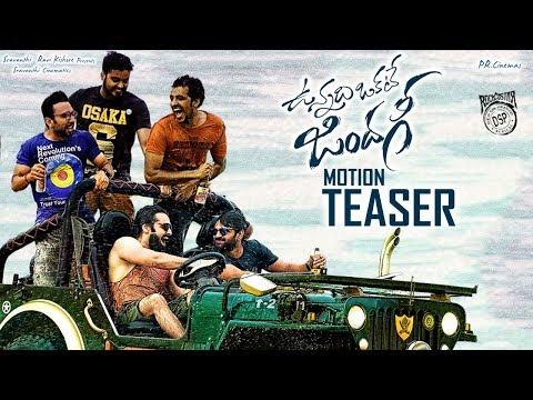 Unnadi Okate Zindagi Motion Teaser | Ram...