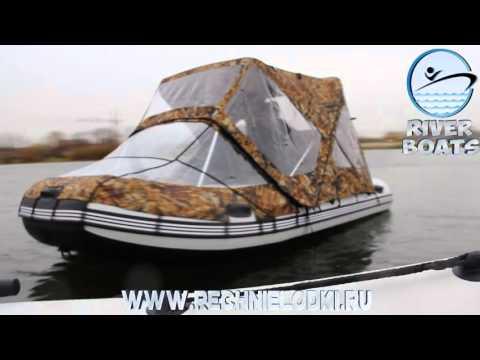 Тент комбинированный ходовой River Boats