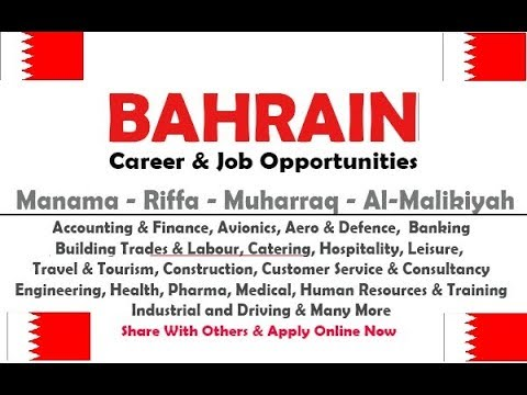Latest requirements in Bahrain IT company//2018//APPLY NOW//FIND JOB IN  BAHRAIN