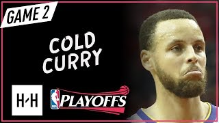Stephen Curry Full Game 2 Highlights vs Rockets 2018 NBA Playoffs WCF - 16 Pts, 7 Ast, 7 Reb!