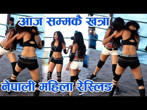 Nepali women Wrestling Asmita Jureli vs Asmita Rai