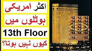 Why is the 13th Floor Missing in Many Hotels ?
