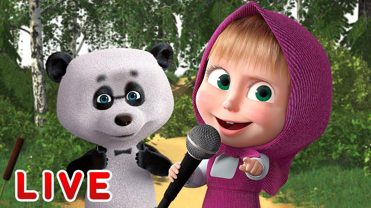 🔴 LIVE! Маша и Медведь 🎤💥 ПОЕМ КАРАОКЕ С МАШЕЙ! 💥🎤 Лучшие песенки 🌟 TaDaBoom песенки для детей