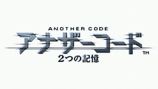 【実況】アナザーコード
