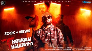 Therikkum Thalapathy - Official Music Video | Vijay Immanuel | Think Future Studios| Enowaytion Plus