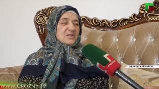 Семья Надаевых из Чечни признана одной из лучших сельских семей страны