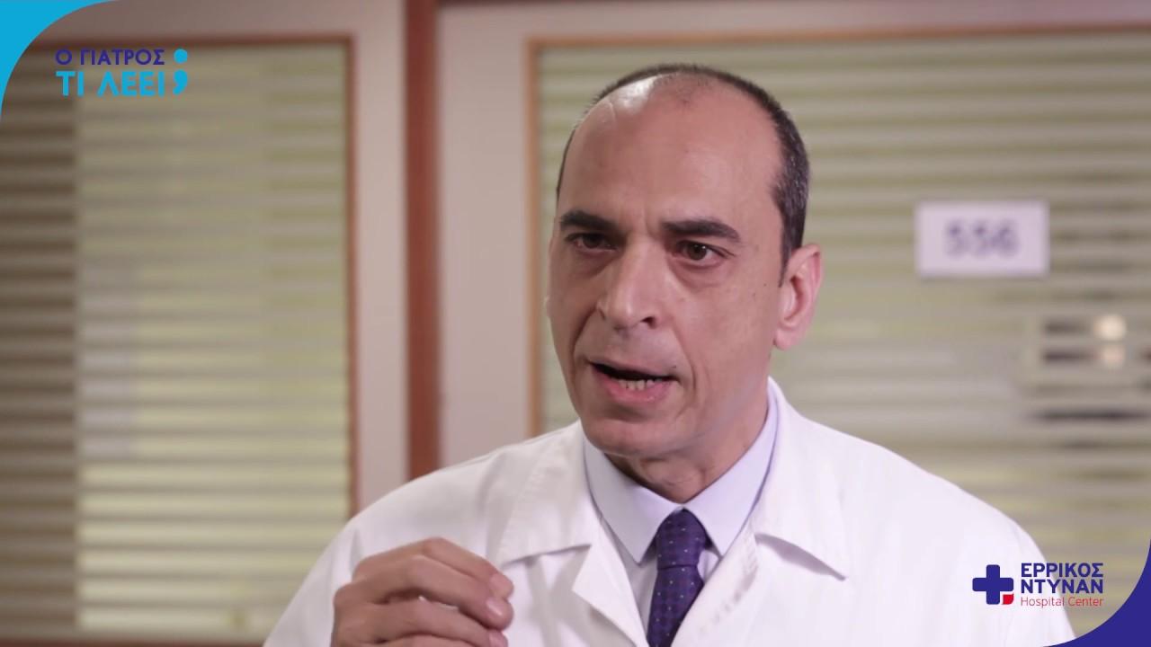 Ερρίκος Ντυνάν Hospital: Ο ρόλος του ανοσοποιητικού συστήματος στην υγεία (Video)
