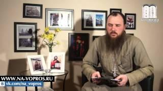 Образование. Священник Максим Каскун